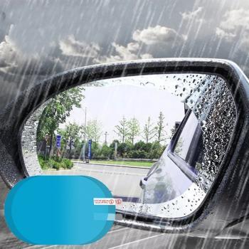 Araç Dikiz Aynası Yağmur Koruyucu Sticker Oto Dikiz Aynası Yağmurluk Bandı