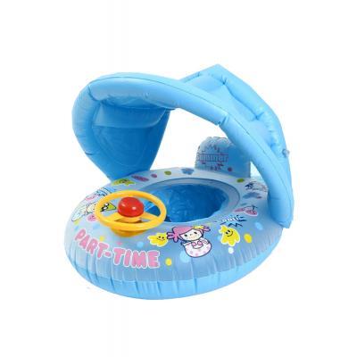 Şişme Deniz Simiti Şişme Çocuk Havuzu Simiti Gölgelikli Simit Kornalı Simit