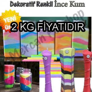 2 kg Dekoratif Renkli Kum,Teraryum İçin İdeal, 1 Paket 2 kg - Terrarium kumu