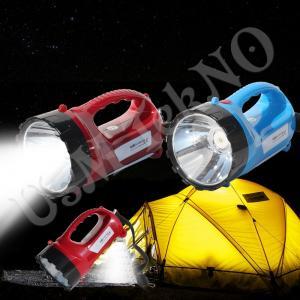 Şarj Edilebilir El Feneri El Projektörü Kamp Fener Işıldak Fener 2 Fonksiyonlu