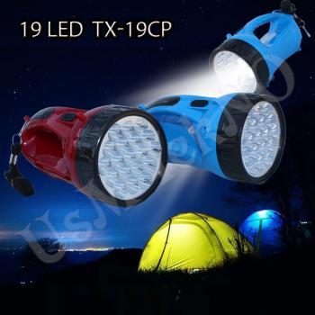 Şarj Edilebilir 19 Led  El Feneri El Projektörü Kamp Fener Işıldak Fener