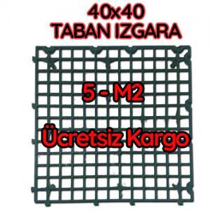 Güvercin Kümes Taban Izgarası (5 m2 30 adet ) Tavuk Taban Izgara,Yer Izgara Güvercin Izgarası 40x40